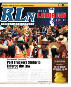 RLn_Cover_08-21-14