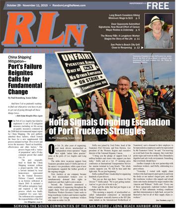 October 29 2015 Random Lengths News cover