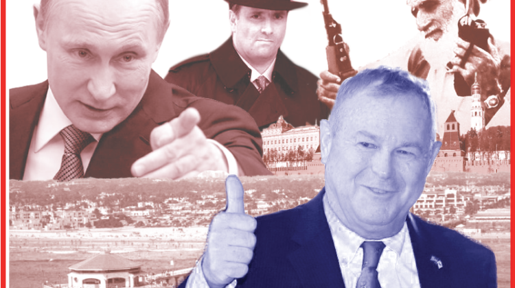 Dana Rohrabacher's love affair with Putin, the Taliban and other terrorists.